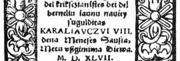 1547: First Printed Book in the Lithuanian Language Published