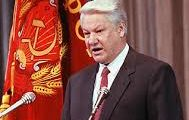July 27, 1990: Baltic Council Joint Statement with RSFSR President Yeltsin